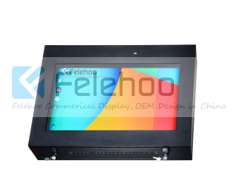 42 inch IP65 water proof outdoor lcd digital signage
