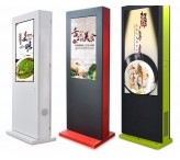 55 inch outdoor Totem lcd advertising player floor standing kiosk