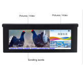 14.9 inch Stretched display for bus taxi metro lcd digital signage