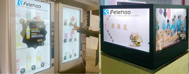 Transparent LCD Panels for Retail solution