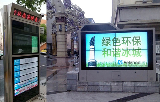 Outdoor digital signage,outdoor  totem kiosk for bus station advertising supplier