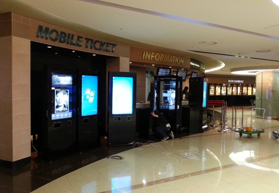 Sell self-service ticket print Mobile QR bar code scanner touchscreen kiosk floor stand for cinema film lobby